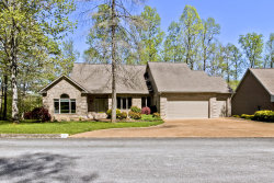 Photo of 121 Osprey Way, Harriman, TN 37748 (MLS # 1081034)
