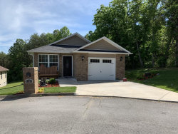Photo of 2124 Covenant Drive, Sevierville, TN 37876 (MLS # 1081090)