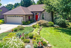 Photo of 1877 Southcliff Drive, Maryville, TN 37803 (MLS # 1087001)