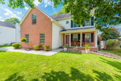 Photo of 10160 Rockbrook Drive, Knoxville, TN 37931 (MLS # 1088048)