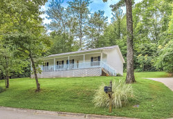 Photo of 127 Gladwood Rd, Clinton, TN 37716 (MLS # 1089823)