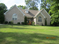 Photo of 268 Woodhaven Drive, Vonore, TN 37885 (MLS # 1090858)