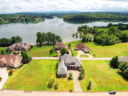 Photo of 1470 Rarity Bay Pkwy, Vonore, TN 37885 (MLS # 1092603)