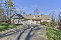 Photo of 228 Mialaquo Circle, Loudon, TN 37774 (MLS # 1105646)