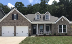 Photo of 12639 Rocky Slope Lane, Knoxville, TN 37922 (MLS # 1108694)