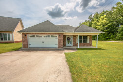 Photo of 103 Robinson Court, Oliver Springs, TN 37840 (MLS # 1119324)