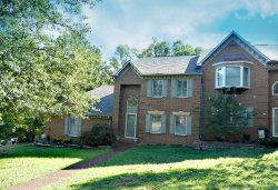 Photo of 217 Brentwood Way 217, Kingston, TN 37763 (MLS # 1126733)