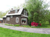 Photo of 1621 State Route 32, Highland Mills, NY 10930 (MLS # 4821532)