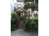 Photo of 129 Park Hill Avenue, Yonkers, NY 10701 (MLS # 4741270)