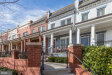 Photo of 571 Regent PLACE NE, Washington, DC 20017 (MLS # 1000173894)
