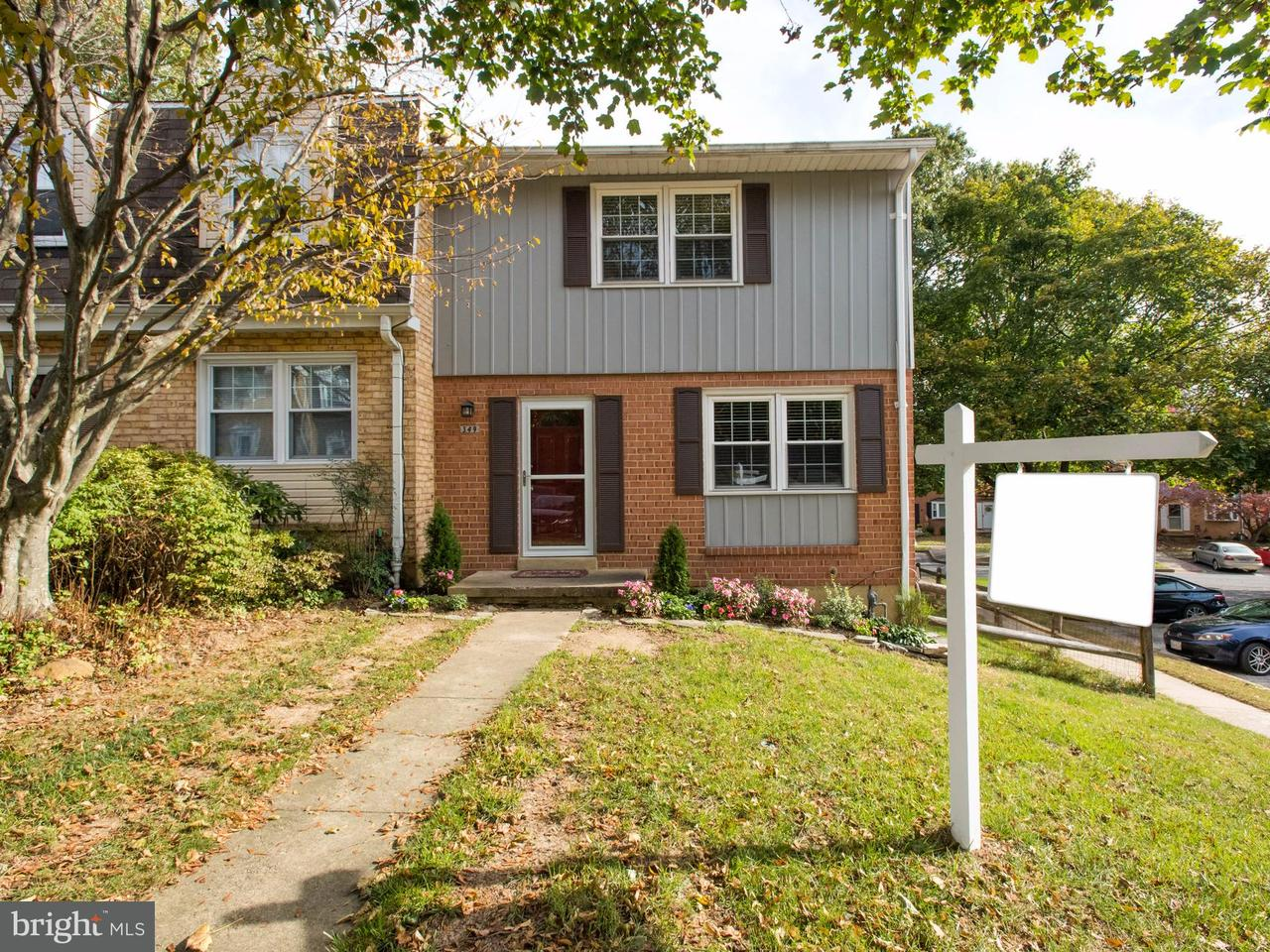 Photo for 349 High Knob LANE, Reisterstown, MD 21136 (MLS # 1003161603)