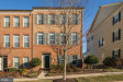 Photo of 7712 Water STREET, Fulton, MD 20759 (MLS # MDHW274608)