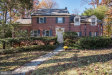 Photo of 6913 Ayr LANE, Bethesda, MD 20817 (MLS # MDMC655828)