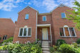 Photo of 56 Rockcrest CIRCLE, Rockville, MD 20851 (MLS # MDMC713654)