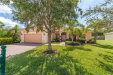 Photo of 13081 Gray Heron DR, NORTH FORT MYERS, FL 33903 (MLS # 219065411)