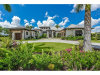 Photo of 7926 Staysail Court, LAKEWOOD RANCH, FL 34202 (MLS # A4196381)