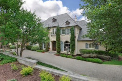 Photo of 6520 Old Gate Road, Plano, TX 75024 (MLS # 13614794)