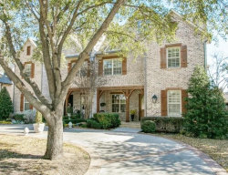 Photo of 3815 NORTHWEST Parkway, University Park, TX 75225 (MLS # 13652019)