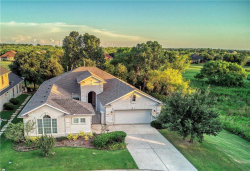 Photo of 9829 Callaway Court, Denton, TX 76207 (MLS # 14137586)