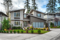 Photo of 127 Duane Lane NW, Bainbridge Island, WA 98110 (MLS # 1689203)