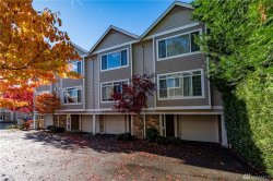 Photo of 7212 NE 182nd St, Kenmore, WA 98028 (MLS # 1690483)