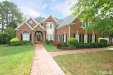 Photo of 12508 Ribbongrass Court, Raleigh, NC 27614 (MLS # 2154342)