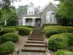 Photo of 1121 Coram Fields Road, Wake Forest, NC 27587-5187 (MLS # 2261338)