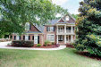 Photo of 12308 Mabry Mill Street, Raleigh, NC 27614 (MLS # 2266436)