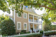 Photo of 2047 Hornbeck Court, Raleigh, NC 27614 (MLS # 2313028)