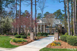 Photo of 1161 Crabtree Crossing Parkway, Morrisville, NC 27560 (MLS # 2327562)