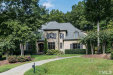 Photo of 1216 Ladowick Lane, Wake Forest, NC 27587 (MLS # 2336166)