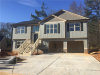 Photo of 221 Comet Court, Dallas, GA 30157 (MLS # 5948999)