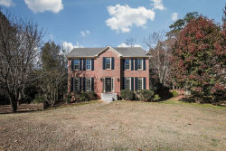 Photo of 533 Smithstone Trace SE, Marietta, GA 30067 (MLS # 6106633)