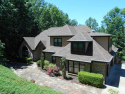 Photo of 4865 Propes Drive, Unit 4865, Oakwood, GA 30566 (MLS # 5853127)