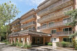 Photo of 505 Redondo Drive, Unit Number 101, DOWNERS GROVE, IL 60516 (MLS # 09670209)