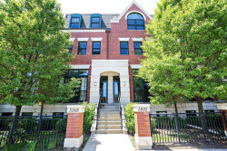 Photo of 5906 N Northwest Highway, CHICAGO, IL 60631 (MLS # 09698656)