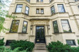 Photo of 1361 E 57th Street, Unit Number 3, CHICAGO, IL 60637 (MLS # 09724245)