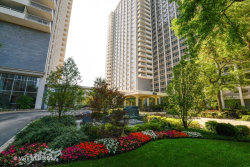 Photo of 4250 N Marine Drive, Unit Number 907, CHICAGO, IL 60613 (MLS # 09754824)