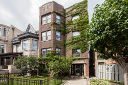 Photo of 722 W Oakdale Avenue, Unit Number 1F, CHICAGO, IL 60657 (MLS # 09757557)