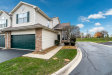 Photo of 16410 Francis Court, ORLAND PARK, IL 60467 (MLS # 09800655)