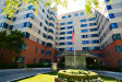 Photo of 5044 N Marine Drive, Unit Number B7, CHICAGO, IL 60640 (MLS # 09811176)