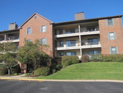 Photo of 621 Hapsfield Lane, Unit Number 104, BUFFALO GROVE, IL 60089 (MLS # 09859532)