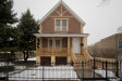 Photo of 1228 S 56th Court, CICERO, IL 60804 (MLS # 09859947)