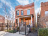 Photo of 3614 N Bell Avenue, CHICAGO, IL 60618 (MLS # 09889249)