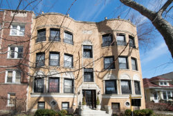 Photo of 1854 W Chase Avenue, Unit Number 3W, CHICAGO, IL 60626 (MLS # 09890724)
