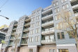 Photo of 27 N Aberdeen Street, Unit Number 4N, CHICAGO, IL 60607 (MLS # 09981237)