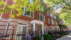 Photo of 1346 S Wabash Avenue, Unit Number D, CHICAGO, IL 60605 (MLS # 10015592)