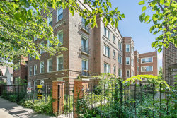 Photo of 3037 N Troy Street, Unit Number 2E, Chicago, IL 60618 (MLS # 10015600)