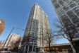 Photo of 5455 N Sheridan Road, Unit Number 1709, CHICAGO, IL 60640 (MLS # 10019253)
