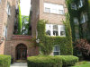 Photo of 719 Emerson Street, Unit Number 1E, EVANSTON, IL 60201 (MLS # 10055426)